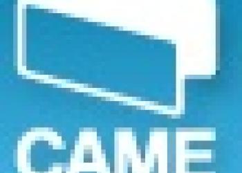 Спец.цена на CAME ATI 3000 для распашных ворот